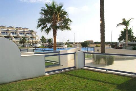 Apartamentos y Casas en Conil de la Frontera y El Palmar - living4.jpg